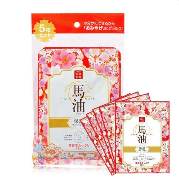 日本SPC馬油櫻花保濕面膜(5枚入)【櫻桃飾品】【24214】