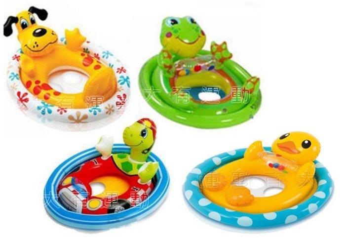 【樂取小舖】INTEX 動物 寶寶 浮圈 泳圈 兒童 坐圈 游泳圈 充氣 學習 游泳 玩水 幼兒 嬰兒 坐船 坐式