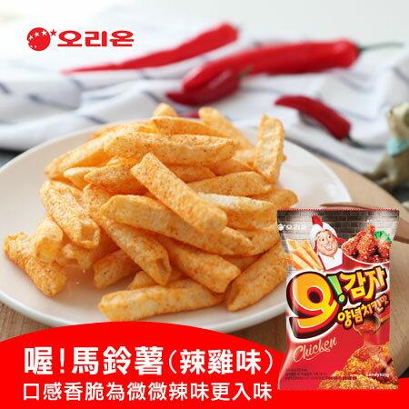 韓國 Orion 好麗友 喔!馬鈴薯(辣雞味) 50g 馬鈴薯 餅乾 零食 辣味 長條狀【N102540】