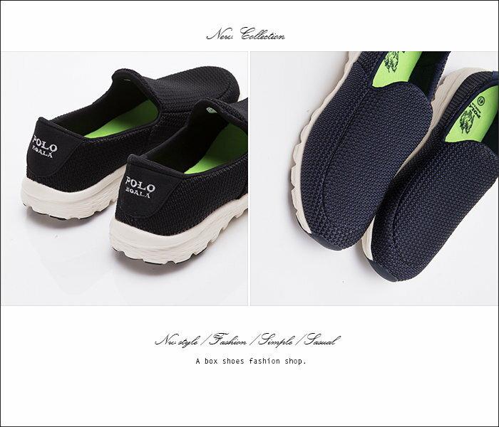 格子舖*【KBP-7125】型男個性潮流 透氣網布材質 運動休閒鞋 懶人鞋 2色 1