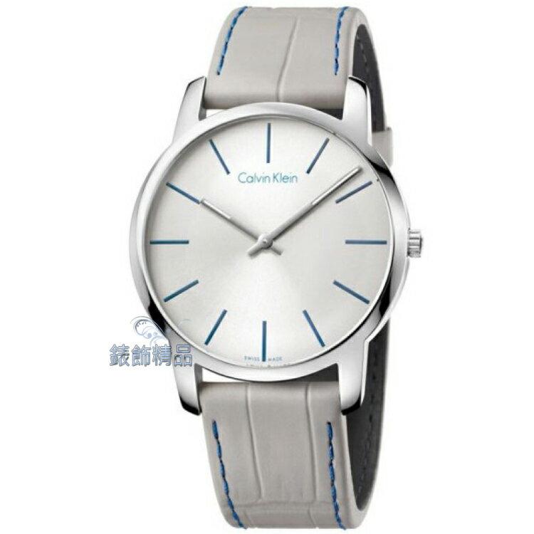 【錶飾精品】CK錶 CK手錶 經典時尚 都會型男 藍時標 灰面灰皮帶男錶 K2G211Q4 全新原廠正品 情人生日禮