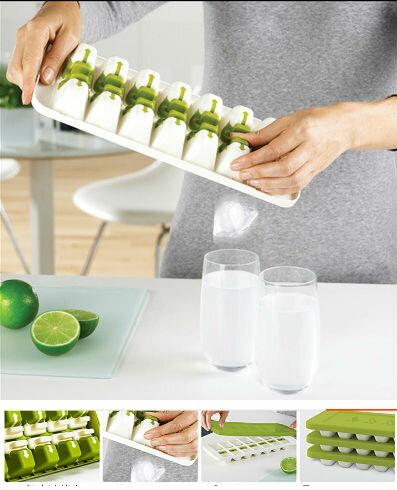 ★超葳★創意 joseph 14格 方形 冰塊模 帶蓋 遙控 冰格 易取 製冰盒 超級好用的