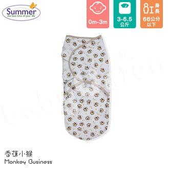 Summer Infant - SwaddleMe - Original 聰明懶人育兒包巾 - 香蕉小猴