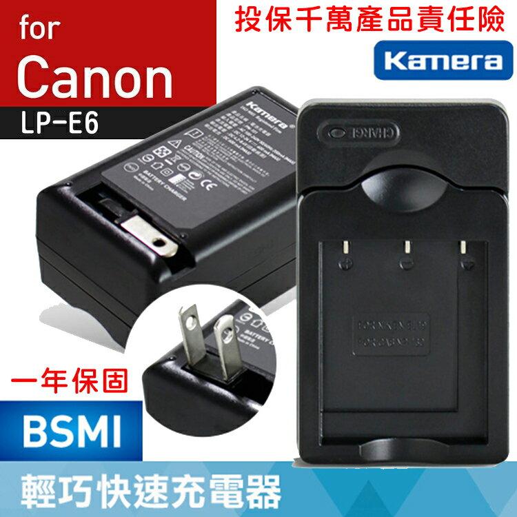 佳美能@攝彩@佳能Canon LP-E6充電器EOS 6D 7D 5D3 5D2 60D 70D 80D 7D2相機座充