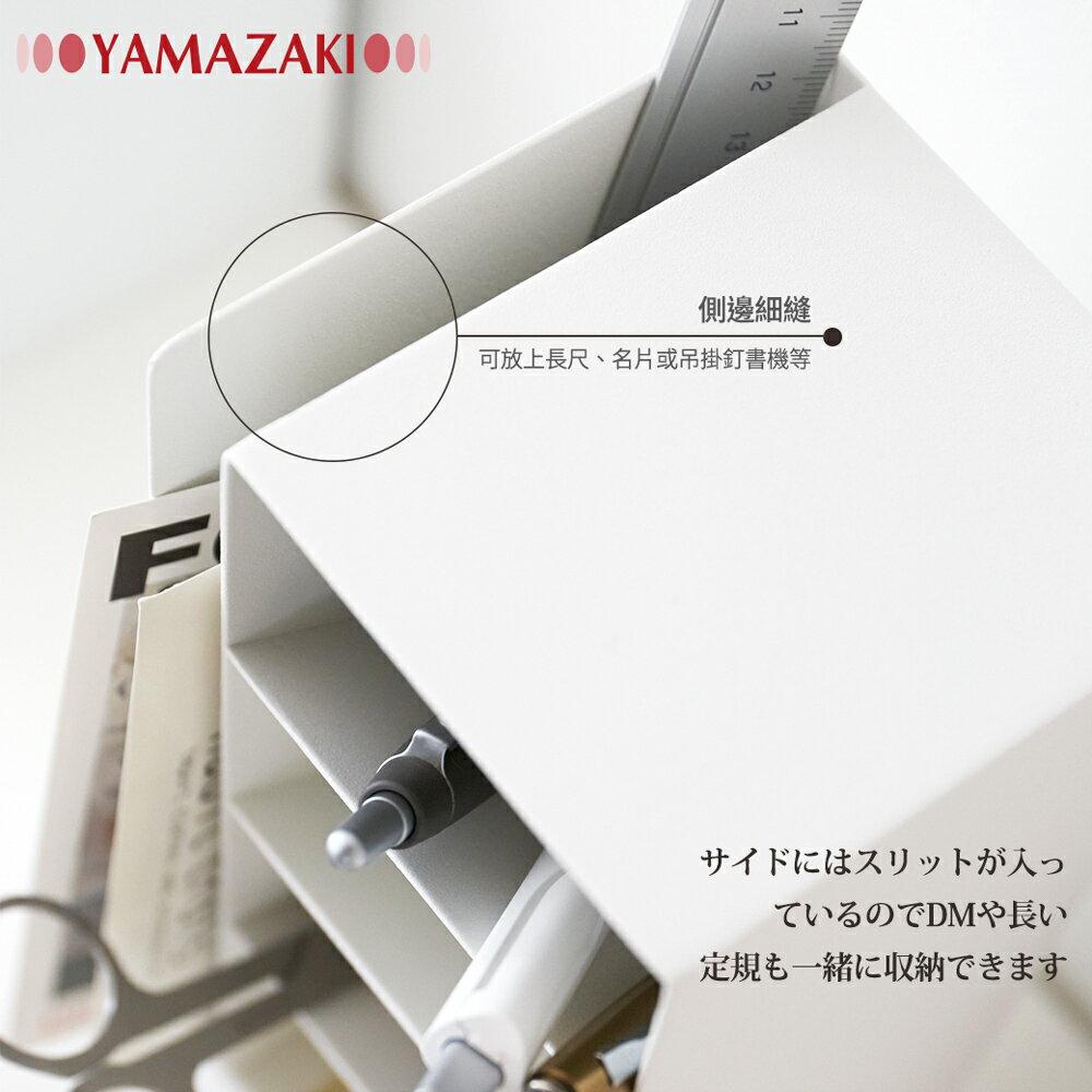 日本【YAMAZAKI】tower多功能四格筆筒(黑)★收納 / 筆筒 / 刷具桶 / 化妝品 / 置物架 / 收納架 5