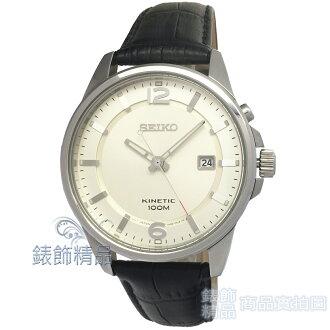 【錶飾精品】SEIKO SKA667P1 精工表KINETIC 人動電能 日期夜光 米色面黑真皮男錶 全新原廠正品