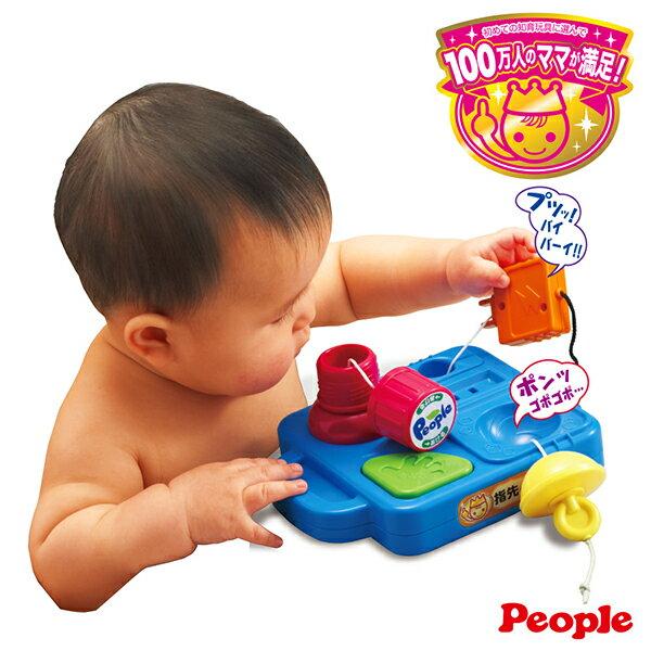People - 新手指靈活訓練玩具 0