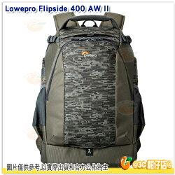 Lowepro Flipside 400AWII 新火箭手 相機後背包 迷彩 公司貨 15吋筆電 後背包 攝影包 火箭手 高容量 登山 旅遊