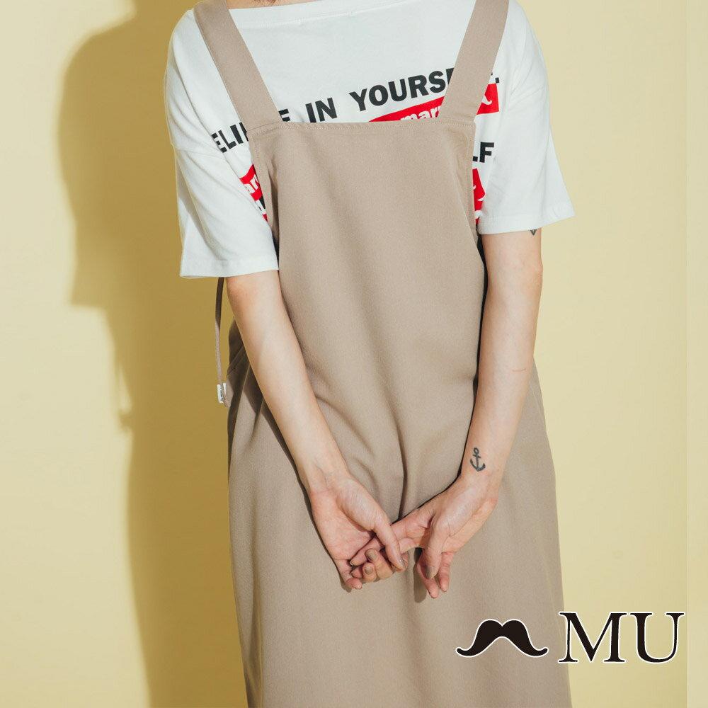 【MU】側綁蝴蝶結吊帶長裙(2色)8317161 2