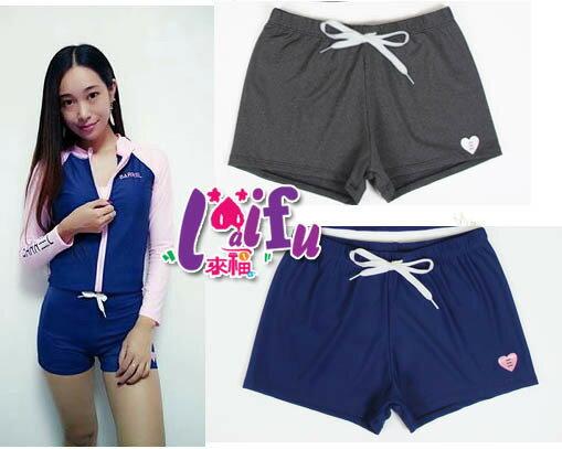 來福泳褲,V253泳褲單售女生愛心泳褲防走光泳褲子正品,售價350元