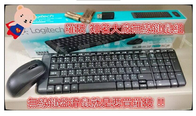羅技 mk220 無線鍵盤滑鼠組 電競滑鼠電競鍵盤 桌上型電腦 筆記型電腦 電腦周邊 2
