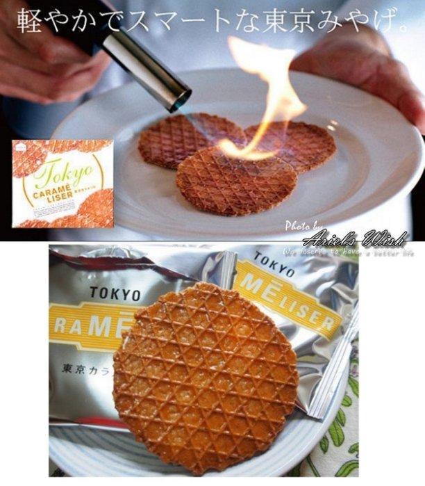Ariel Wish日本Tokyo carameliser東京カラメリゼ焦糖脆餅超薄脆中秋送禮新年過年禮盒12枚入-現貨