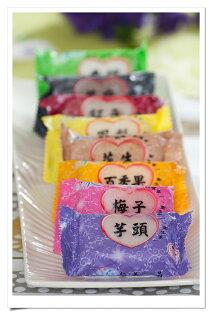 【仁美冰品】㊣古早味㊣草湖芋仔冰(芋頭口味)每盒34顆裝$299免運經典團購冰品網路銷售NO.1