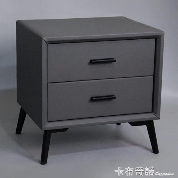 床頭櫃輕奢皮質軟包北歐極簡約現代ins定制小型超窄迷你實木邊櫃 摩可美家