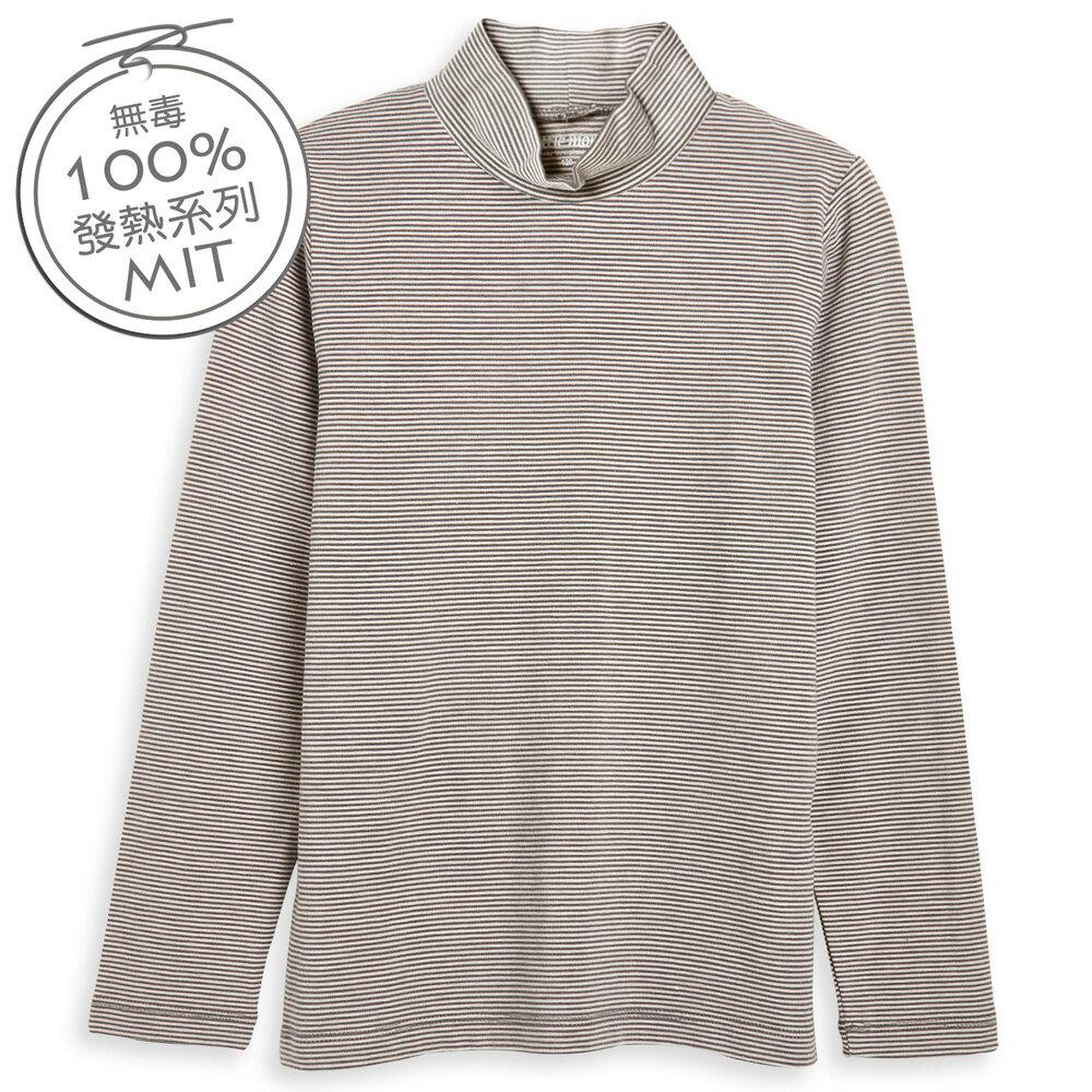 Little moni 發熱紗高領上衣-灰色(好窩生活節)