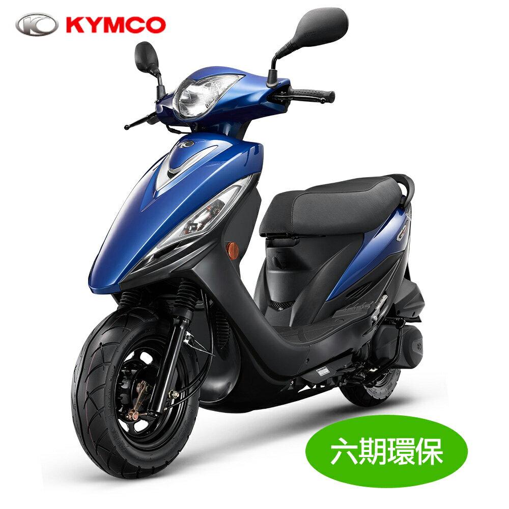 【KYMCO光陽】GP 125 鼓煞 (2019年新車) SJ25KS