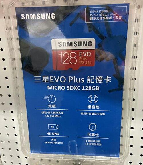 玉山最低比價網 [COSCO代購] C129040 SAMSUNG MICRO SD CARD 128G U3記憶卡 EVO PLUS 最高讀100MB/ S 寫60 MB/ S
