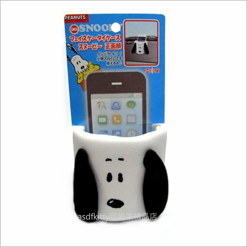 asdfkitty可愛家☆史努比手機座/手機架-車用.家用皆可-也可放小東西-日本正版商品