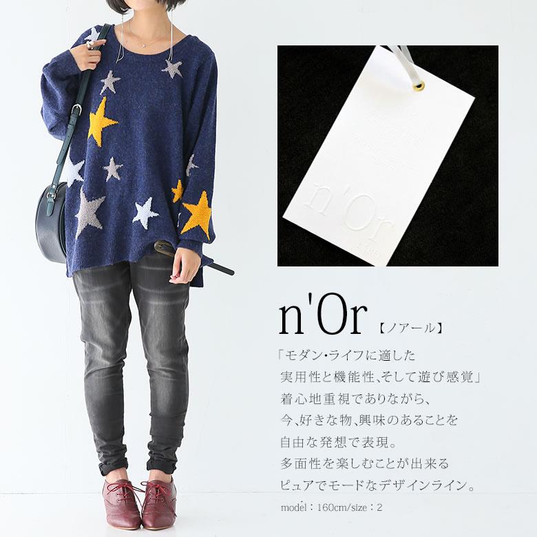 日本osharewalker  /  可愛星星印花針織毛衣  /  tcn1042  /  日本必買 日本樂天直送(4290) 6