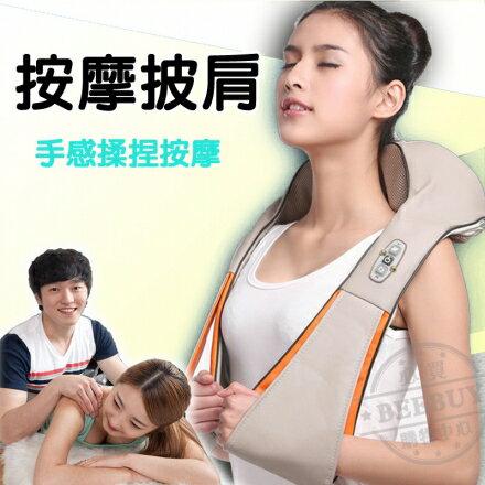 [BEEBUY]孝親節生日禮物 3D溫熱揉捏肩頸按摩器材 (肩頸按摩帶.熱敷按摩機器.舒壓多功能肩頸帶.披肩膀按摩用品)健康舒壓