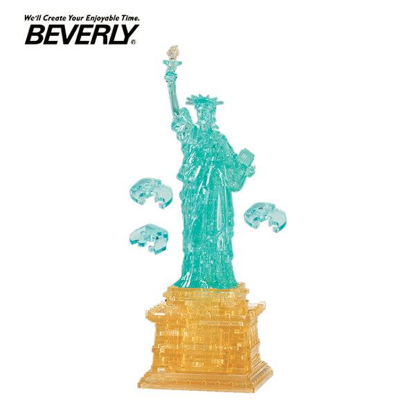 【日本正版】BEVERLY自由女神立體水晶拼圖78片3D拼圖水晶拼圖模型-485643