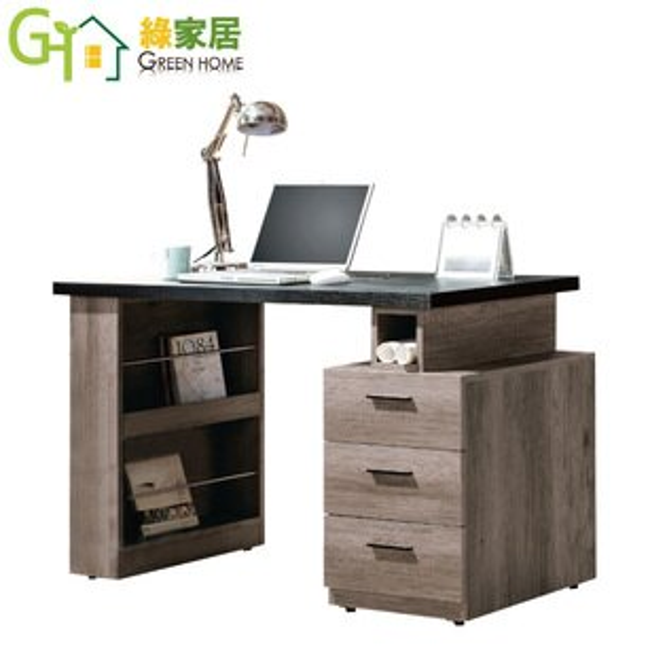 【綠家居】安圖格時尚4尺木紋可伸縮書桌電腦桌組合