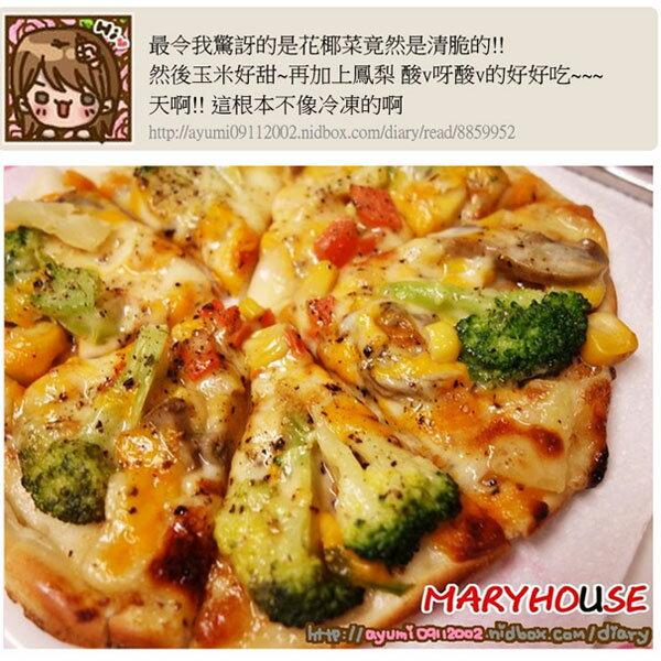 瑪莉屋口袋比薩pizza【風味特醃牛排披薩】厚皮 / 一入 3