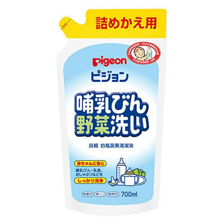 貝親奶瓶蔬果清潔液700ml補充包