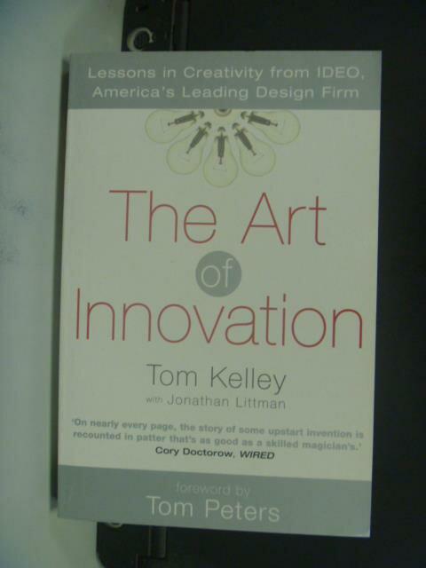 【書寶二手書T7/財經企管_OLG】The Art of Innovation_Thomas Kelley