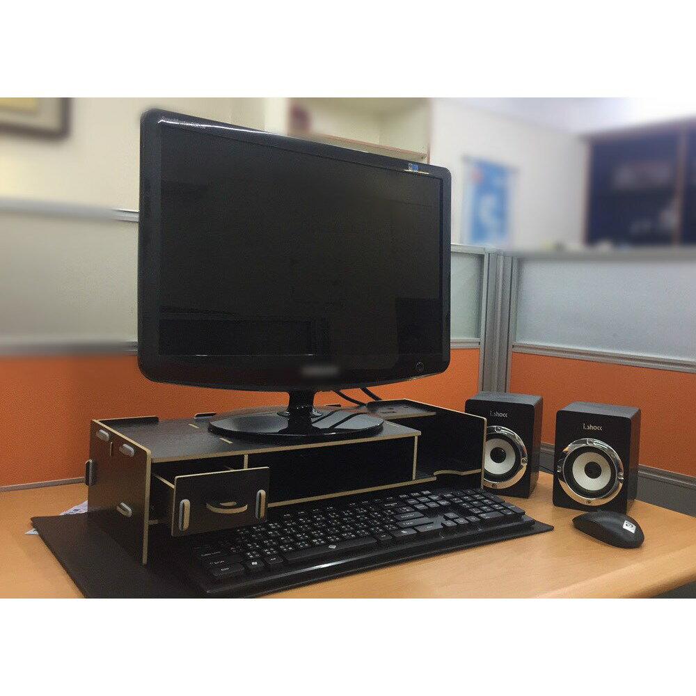 【Fun心玩】左邊抽屜 螢幕增高架 DIY 木質 電腦螢幕 多功能 雙層 收納 增高架 桌面 螢幕 鍵盤 收納架 置物架