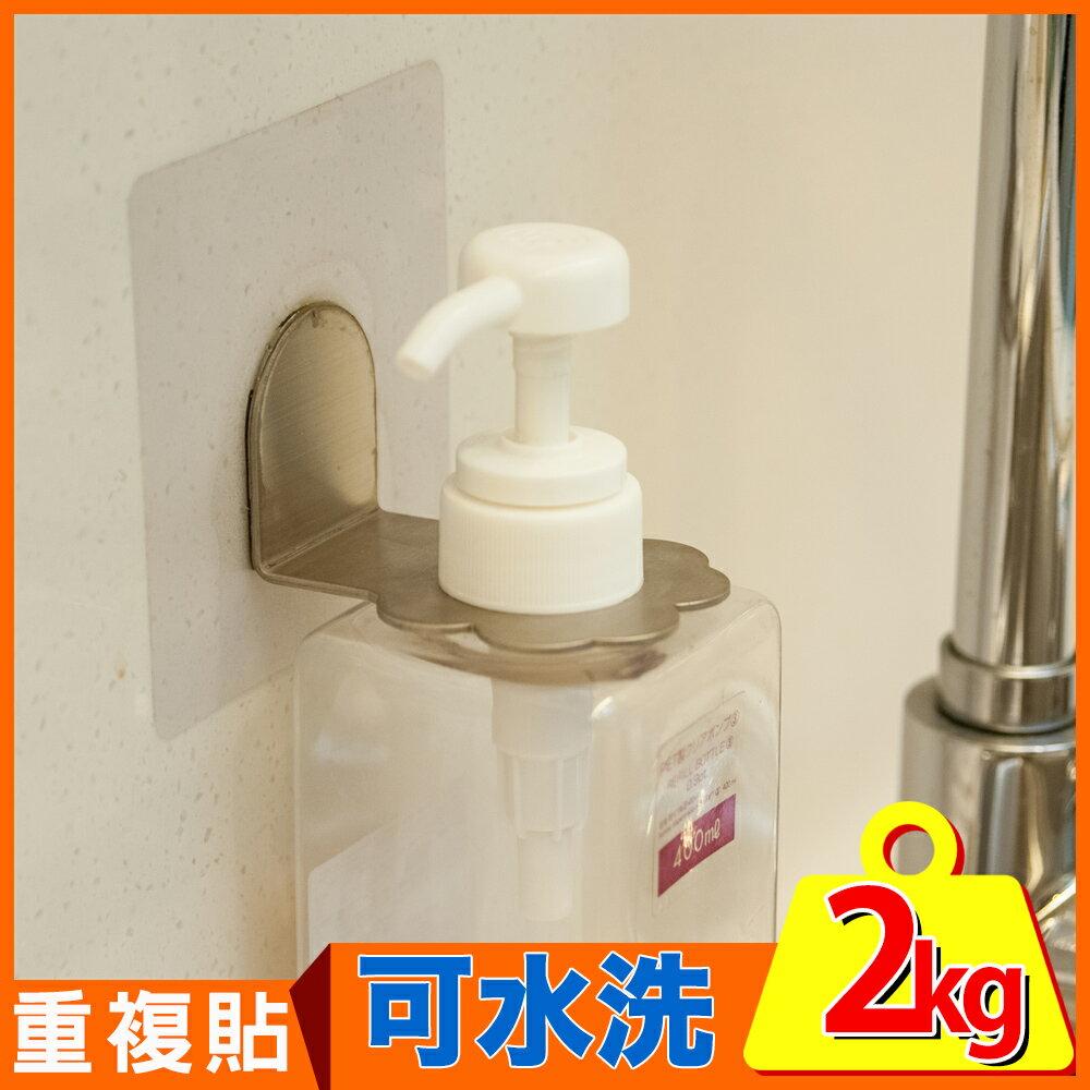 無痕/瓶罐架/收納架 peachylife第二代不鏽鋼花型瓶罐架 MIT台灣製 完美主義【C0083】