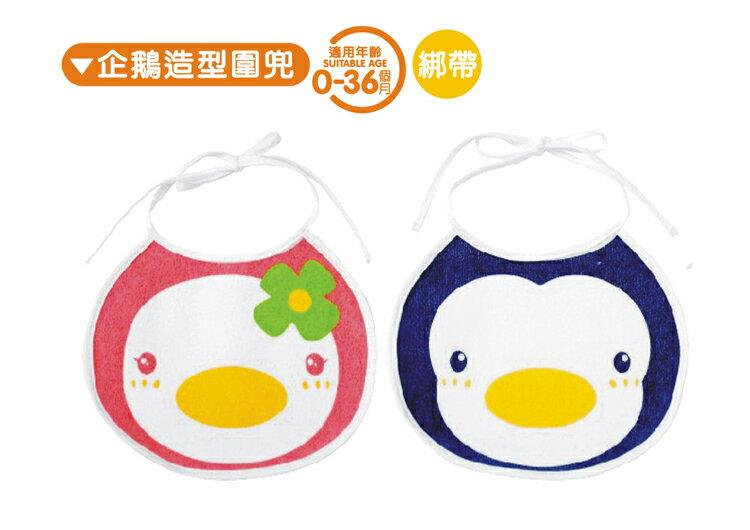 PUKU藍色企鵝 - 造型圍兜 (藍/粉) 2