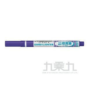 雄獅No.600酒精性奇異筆 - 紫