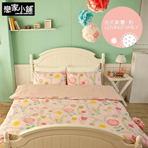 床包   雙人~100^%精梳棉~法式歐蕾粉~含兩件枕套, 舒適,戀家小舖 製~AAS20