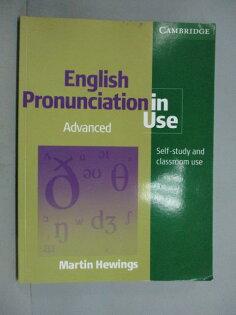 【書寶二手書T1/語言學習_ZAM】EnglishPronunciationinUseAdvancedwithAnswers_Hewings,Martin