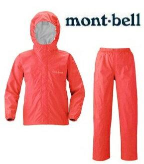 Mont-Bell 兒童雨衣褲組/小朋友風雨衣 登山雨衣雨褲 KLEPPER 兒童款1128131 CARNA馨粉