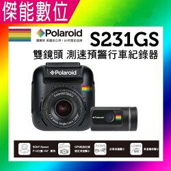 Polaroid 寶麗萊 S231GS 【送16G+後扣】前後雙鏡頭 GPS測速 SONY鏡頭 行車紀錄器