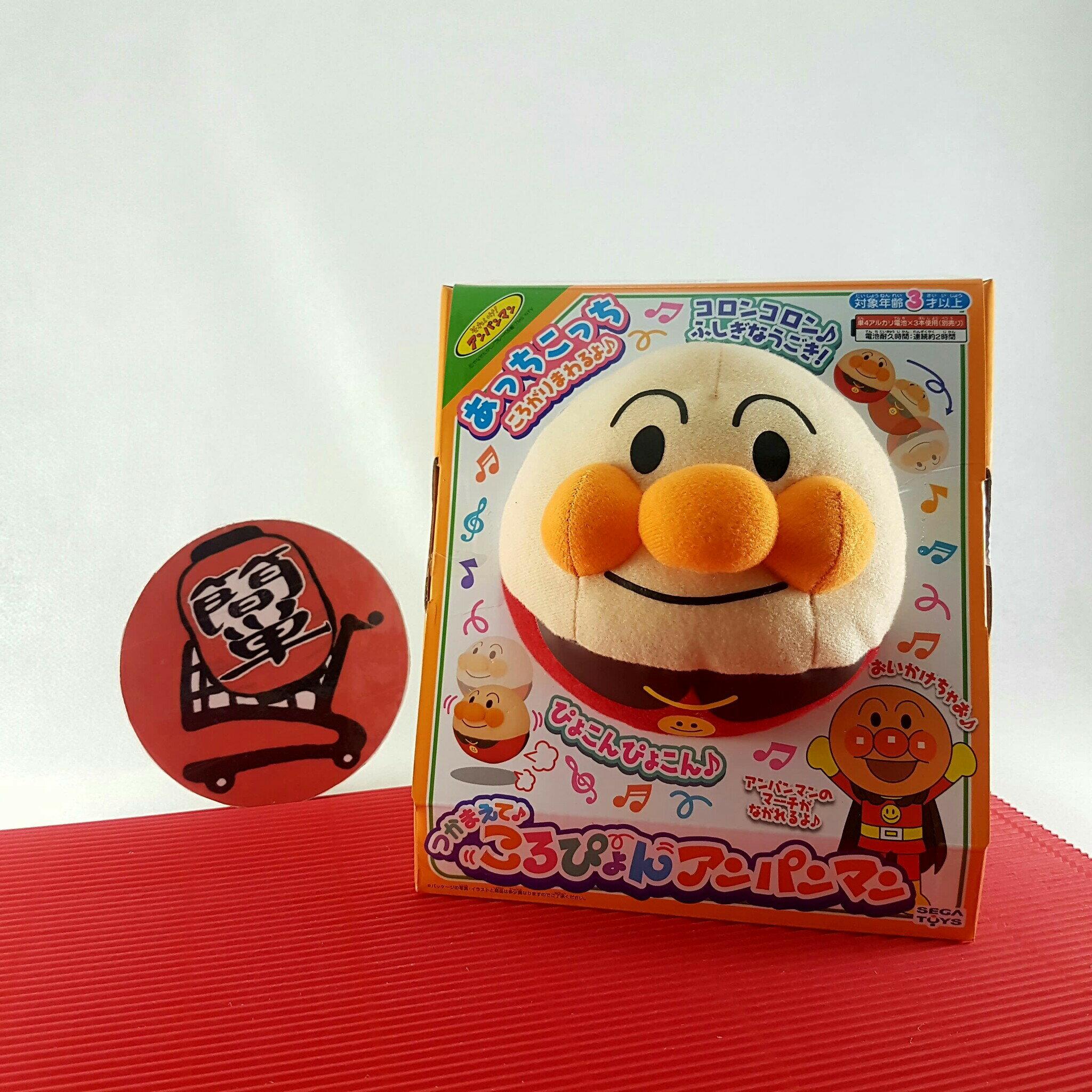 『日本代購品』麵包超人動感球 電動搖搖球 跳跳球