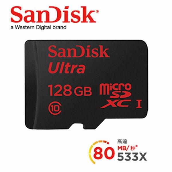 【Ultra高速卡~80Mb/s】SANDISK ULTRA microSD UHS-I 128GB 記憶卡