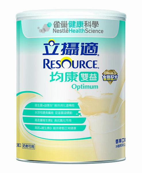 【雀巢】立攝適 均康雙益配方800g/瓶X2瓶(組合價)