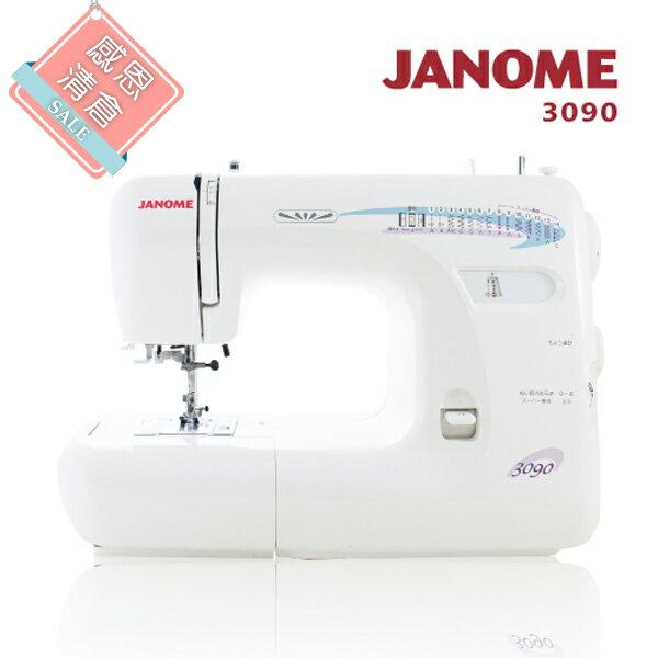 (大回饋)日本車樂美JANOME機械式縫紉機3090