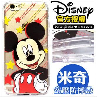 官方授權 迪士尼 高清 防摔殼 空壓殼 iPhone 6 6S Plus S7 Edge Note5 J5 J7 Z5 Z5P X XA X9 M10 手機殼 星星米奇【D0601065】