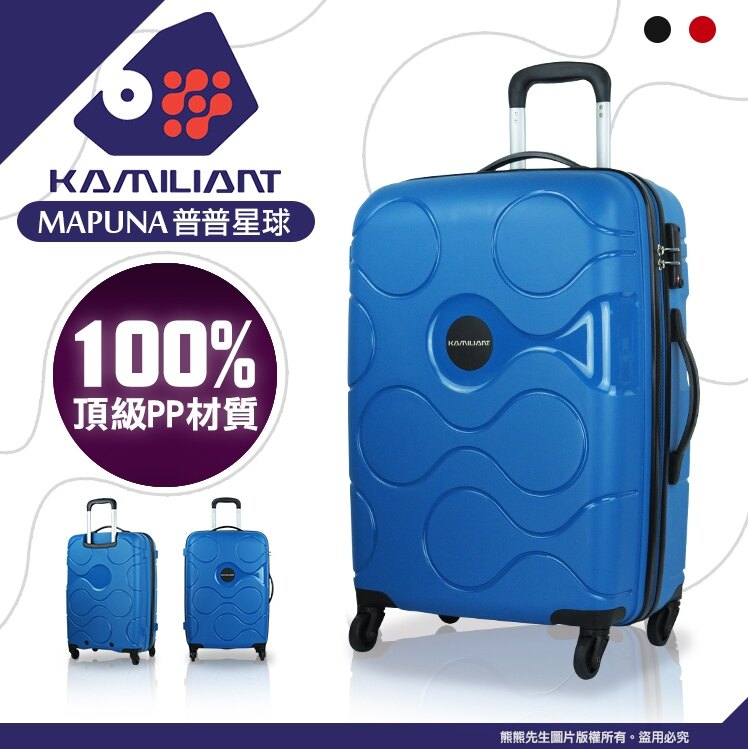 《熊熊先生》Samsonite卡米龍新款 24吋新秀麗霧面100%PP材質行李箱出國箱 普普星球 TSA海關鎖 輕量拉桿箱 詢問另有優惠價