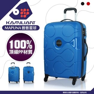 《熊熊先生》Samsonite卡米龍新款24吋新秀麗霧面100%PP材質行李箱出國箱普普星球TSA海關鎖輕量拉桿箱詢問另有優惠價