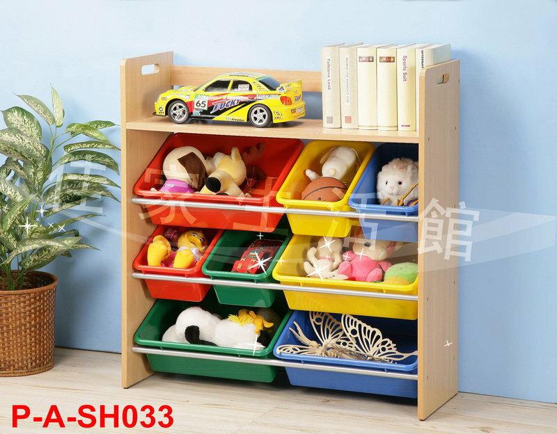 玩具收納架/書架/收納箱/模型/書包/文具/電腦桌椅《 佳家生活館 》孩子天堂 書架型(寬)四層玩具收納架P-A-SH033附盒