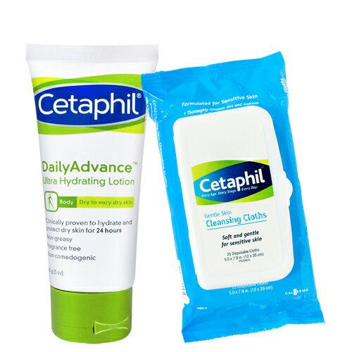 Cetaphil舒特膚換季保養精華保濕組