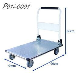 鋁製折疊手推車 p01i-0001 (300kg) /台
