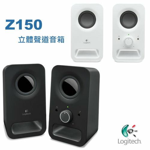 Logitech 羅技 Z150 【黑】多媒體喇叭 清澈音質 立體聲 耳機插孔