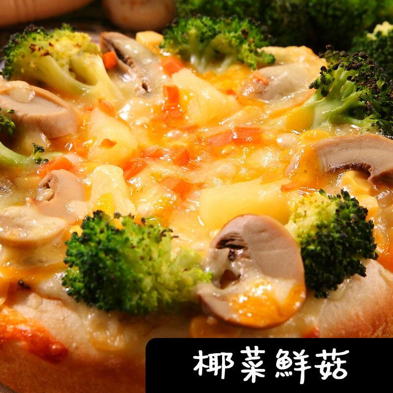 瑪莉屋口袋比薩pizza【椰菜鮮菇披薩(薄皮)】薄皮 / 奶素 / 餅皮無洋蔥 / 一入 1