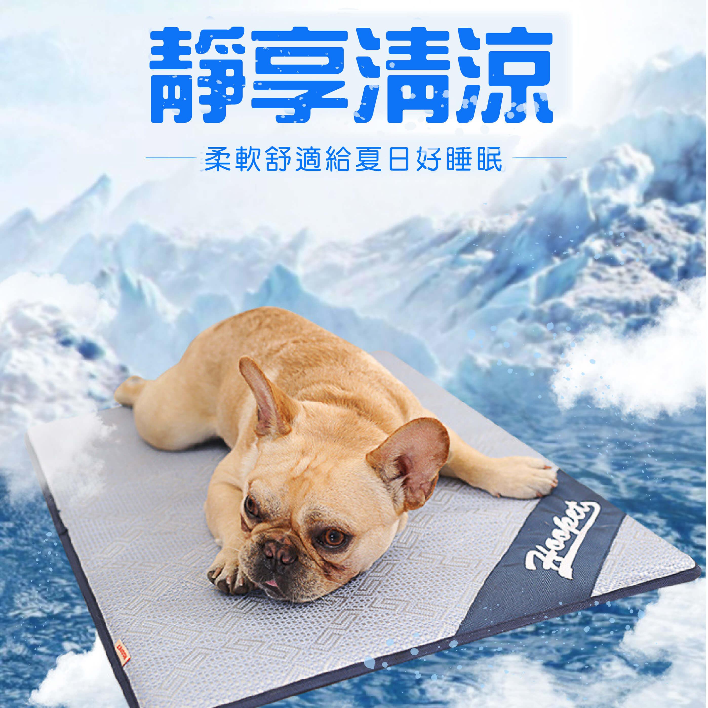 寵物涼墊 寵物墊 冰墊 降溫 狗窩 貓窩 可水洗